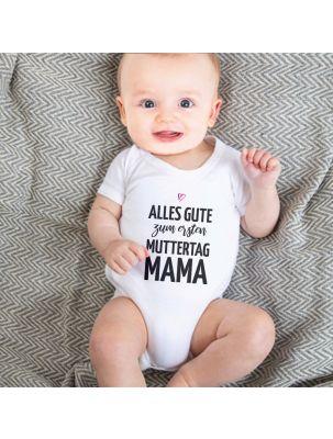 """Baby Body """"Alles Gute zum 1. Muttertag, Mama"""" - mit Wunschzahl personalisierbar"""