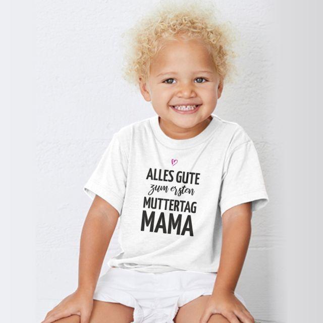 """Kinder T-Shirt """"Alles Gute zum 1. Muttertag, Mama"""" - mit Wunschzahl personalisierbar"""